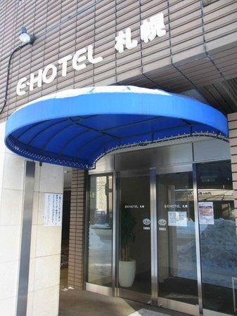 Hotel Bougainvillea Sapporo
