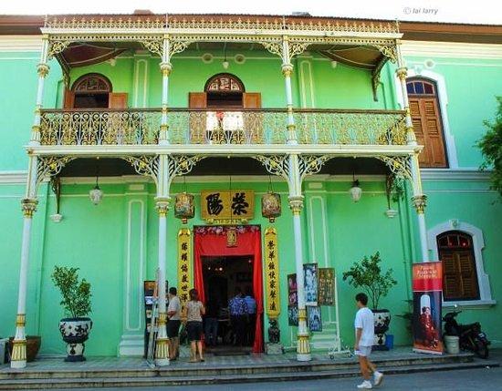 متحف بينانج للتهجين