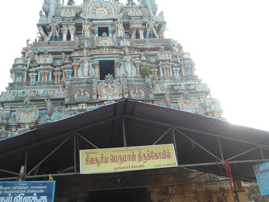 Kumbakonam, India:                                     Suaryanar temple(Sun god)