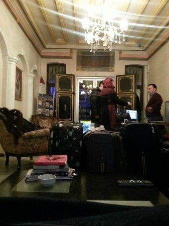 โรงแรมเจดิคปาซาโคนากิ:                   Lobby