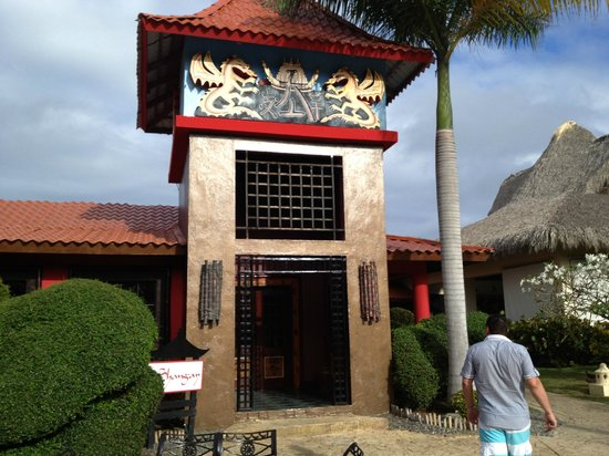 Caribe Club Princess Beach Resort & Spa:                   The Japanese Restaurant