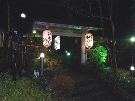 Wamura Sohonten:                   和むら総本店 入り口