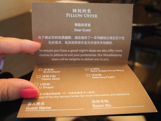 Grand Mercure Shanghai Central:                   Pillow menu