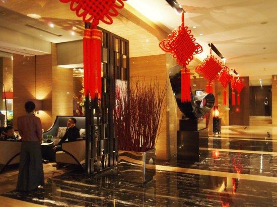 Pullman Shanghai Jing An:                   Lobby