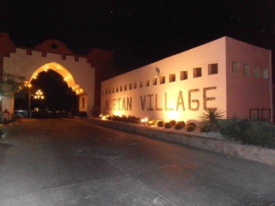 Nubian Village Hotel:                   ingresso villaggio