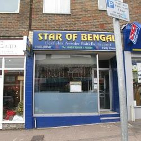 Star of Bengal, Uckfield High Street