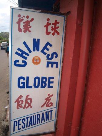 Chinese Globe Restaurant:                   the restaurant