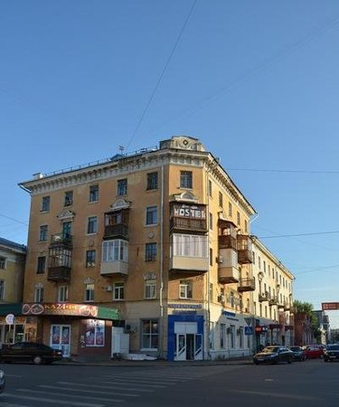 Photo of Bulgaru Hostel Kazan