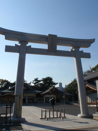 Hiroshimagokoku Shrine