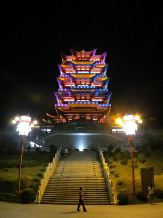 Shaoguan Forest Park:                   Pagoda buidling at top