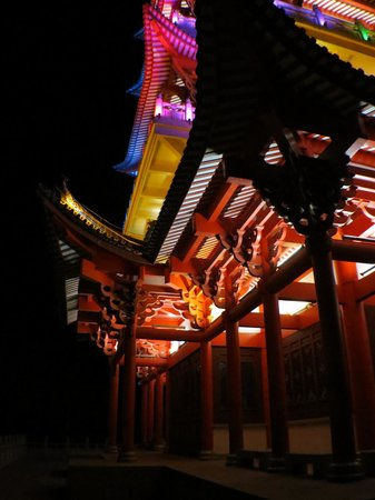 Shaoguan Forest Park:                   Pagoda architecture