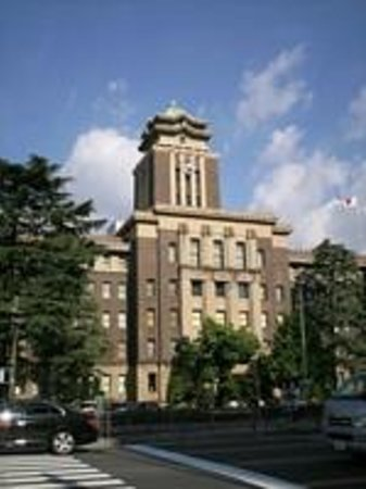‪Nagoya City Hall‬