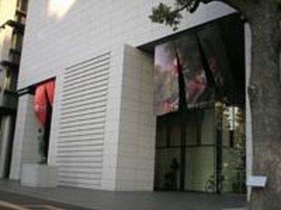 The Yamazaki Mazak Museum of Art:                   ヤマザキマザック美術館