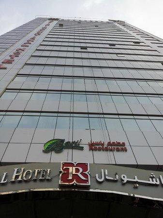 The Royal International Hotel 사진