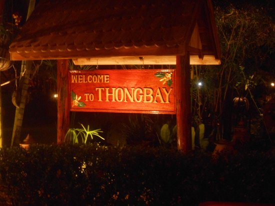 Thongbay Guesthouse:                   Entrée                 
