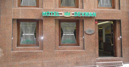 Devman Hotel Photo
