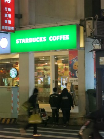Starbucks Hsinchu