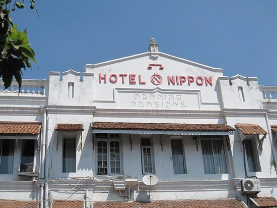 Hotel Nippon:                   Facade of the hotel