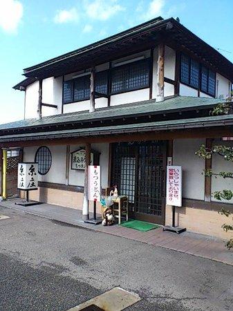 Itosho