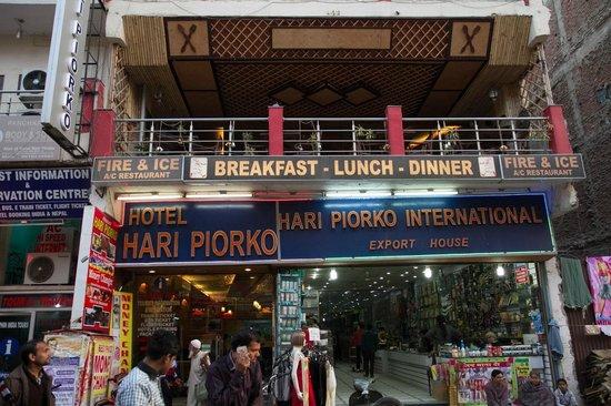 Hotel Hari Piorko:                   飯店外觀