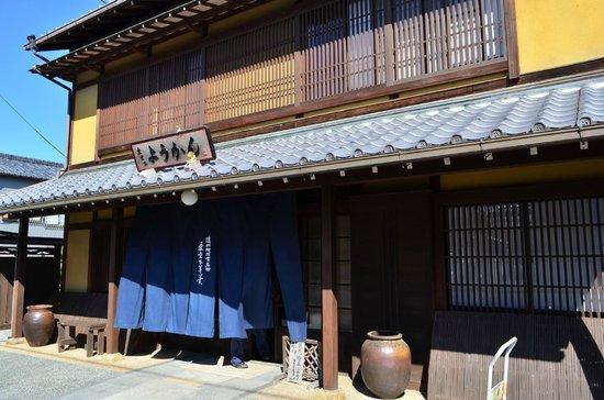 Ensyu Yokosuka Road
