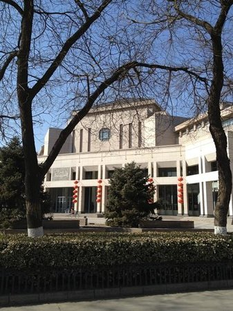 ‪Peking University Centennial Hall‬