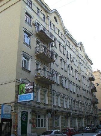 Inga Hotels Moscow