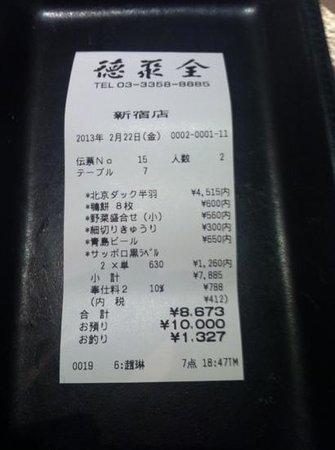 Zenshutoku Shinjuku:                   Peking duck for two with 3 beers