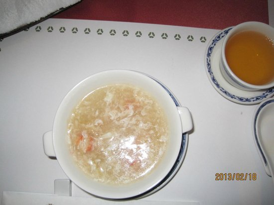 Chineserestaurant Togen Hotel Okura Yokohama:                                     One of the dishes in a course menuup with crab meat and shar