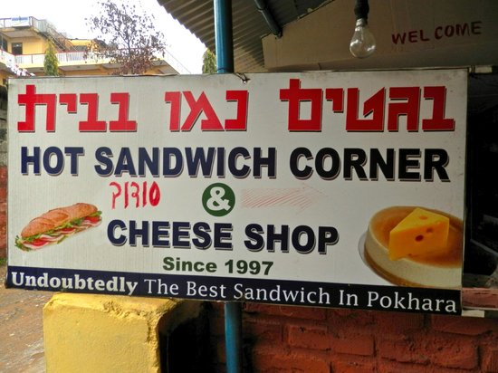 Hot Sandwich Corner & Cheese Shop :                   Front sign