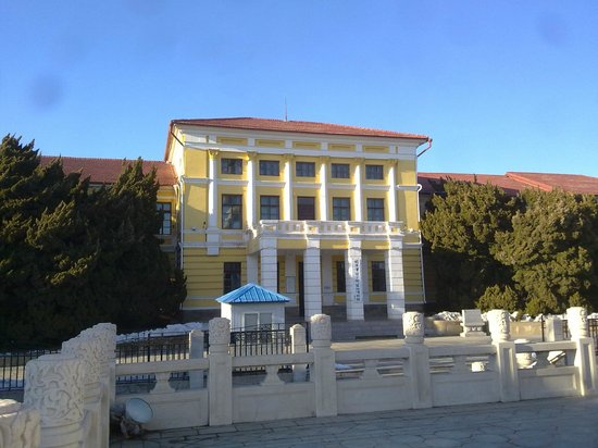 Lvshun Snake Museum