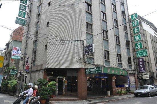 Tien Chin Hotel: 外観