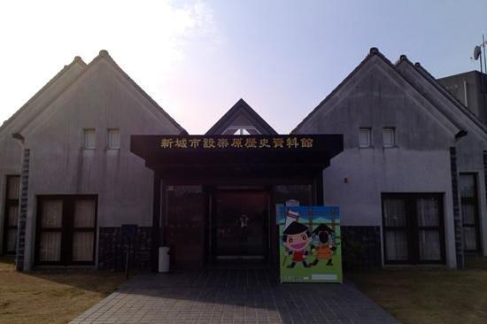 Shitaragahara History Museum :                                                       【設楽原歴史資料館】外観