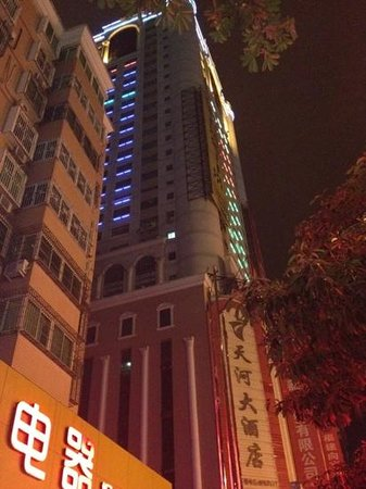 Fuqing Tianhe hotel :                   天河大酒店