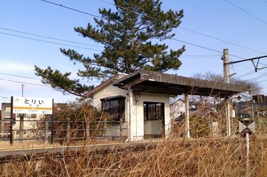 Nagashino historic battlefield :                   【鳥居強右衛門】お墓の近くの【とりい駅】❶