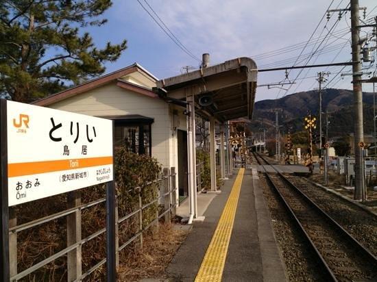 Nagashino historic battlefield:                   【鳥居強右衛門】お墓の近くの【とりい駅】❸