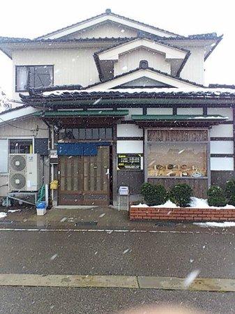 Yoshimune:                   店構え