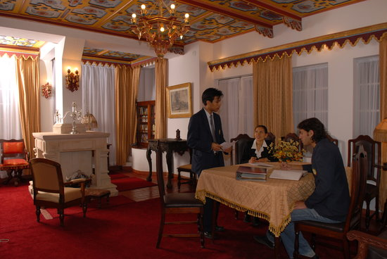 El Hotel de Su Merced: Conference room