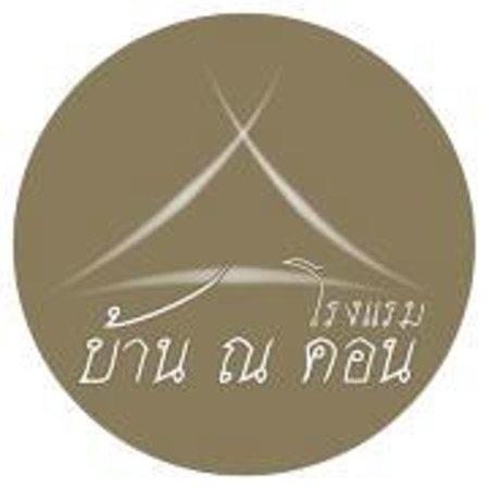 Baan Na Khon: getlstd_property_photo