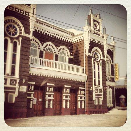 Dimitrovgrad Drama Theater