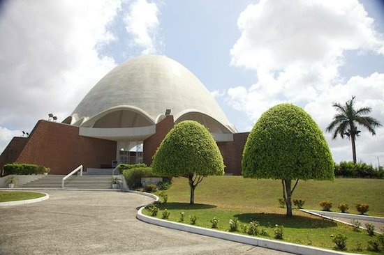 Bahai Temple:                   The Bahia Temple from the parking lot