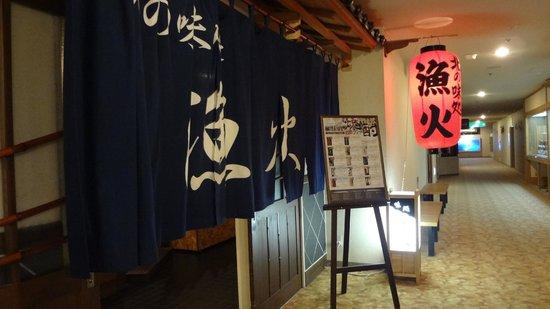 Minami Hokkaido Shikabe Royal Hotel:                   夕食