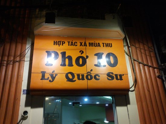 Hanoi Impressive Hotel:                   Great Pho beef noodles just 10 minutes walk away..sit in clean Restaurant. Lov