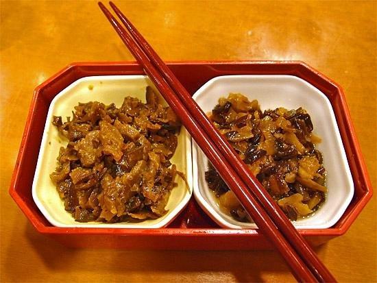 Yufuin Sansuikan :                   Box of condiments