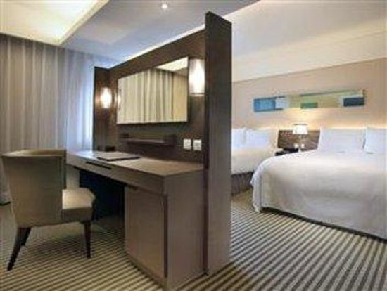 Park City Hotel-Central Taichung: Guest Room