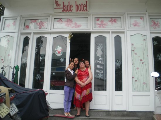 โรงแรมเจด:                                                       Entrée de l'hôtel