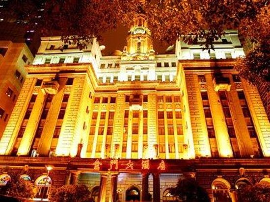 Photo of New Asia Hotel Shanghai