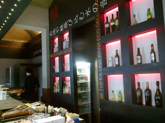 Sushi Mania:                                     Ingresso del locale