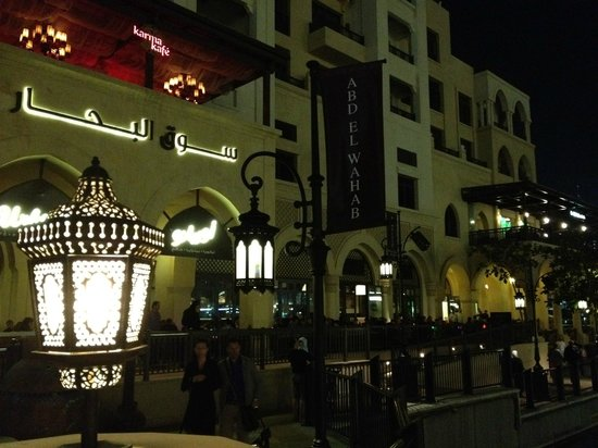 Abd El Wahab:                   View from Outside