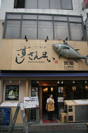 Tsukiji Kiyomura Sushi-Zanmai Ginza Nana Choume